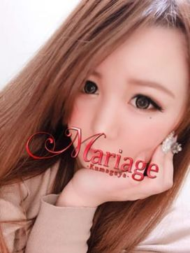 なる|マリアージュ熊谷で評判の女の子