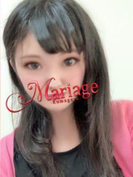 りんか☆体験|マリアージュ熊谷で評判の女の子