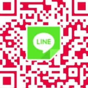 LINE登録するといい事盛りだくさん!|マリアージュ熊谷