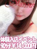 まりも☆体験 マリアージュ熊谷でおすすめの女の子