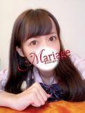 まいか|マリアージュ熊谷でおすすめの女の子