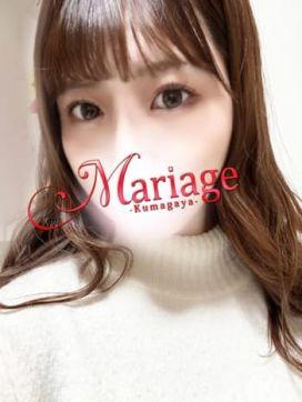 みつり マリアージュ熊谷で評判の女の子