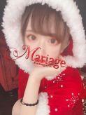 ここ|マリアージュ熊谷でおすすめの女の子