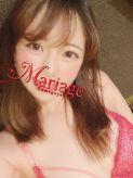 みおん マリアージュ熊谷でおすすめの女の子