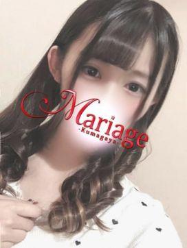 ゆず|マリアージュ熊谷で評判の女の子