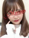 ひまり|マリアージュ熊谷でおすすめの女の子