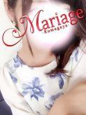 るるは|マリアージュ熊谷でおすすめの女の子