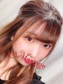 みすず|マリアージュ熊谷でおすすめの女の子