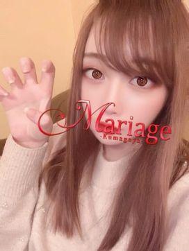 まこ|マリアージュ熊谷で評判の女の子