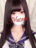 かなめ|マリアージュ熊谷でおすすめの女の子