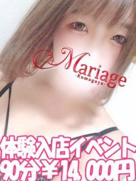 さき☆体験 熊谷風俗で今すぐ遊べる女の子