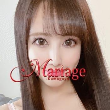 みおり|マリアージュ熊谷 - 熊谷派遣型風俗