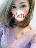 ここな|マリアージュ熊谷でおすすめの女の子