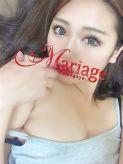 れみ|マリアージュ熊谷でおすすめの女の子