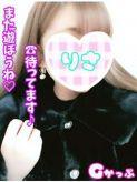 りさ 西川口ぷよステーションでおすすめの女の子