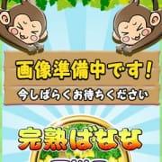 「体験入店情報!!!」01/18(金) 15:43   完熟ばなな 西川口店のお得なニュース