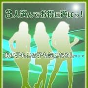 「スリーチョイスコース♪」02/23(土) 12:05   完熟ばなな大宮のお得なニュース