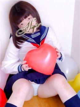 かおるちゃん | ちょい!ぽちゃ萌っ娘倶楽部Hip's浦和 - 西川口風俗