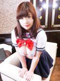 ころんちゃん|元祖!ぽっちゃり倶楽部Hip's浦和店でおすすめの女の子