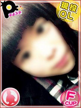 らむ 川越ぷよステーションで評判の女の子