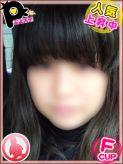 かな|川越ぷよステーションでおすすめの女の子