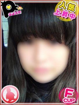 かな 川越ぷよステーションで評判の女の子