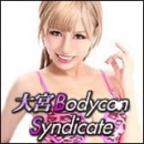 大宮Bodycon Syndicate