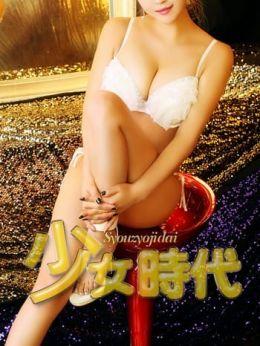 ジェニ | 少女時代 - 熊谷風俗