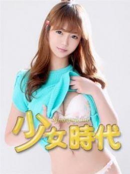 エン | 少女時代 - 熊谷風俗