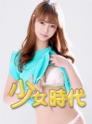 エン|少女時代 - 熊谷風俗