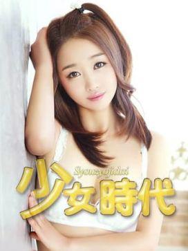 ユイ|少女時代で評判の女の子