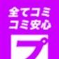 デリバリーヘルス 埼玉人妻の速報写真