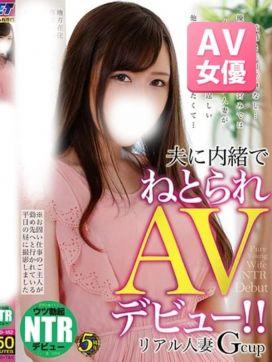 あいり|ときめきビンビンリゾートin熊谷で評判の女の子