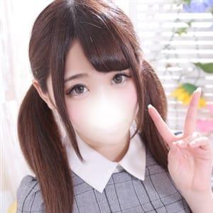 りおん【夢幻的★満天美少女!】