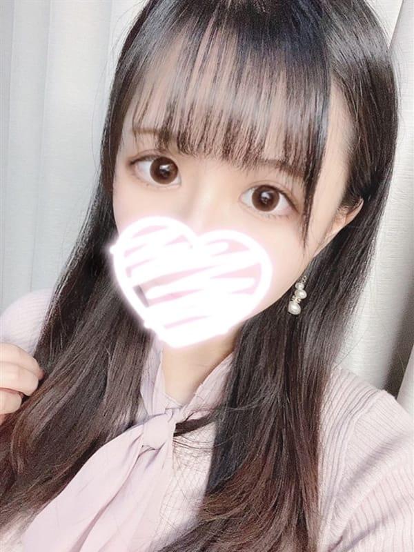 みか【発掘!愛しの純情乙女】