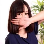 あきな|ラブリップ 川越店 - 川越風俗