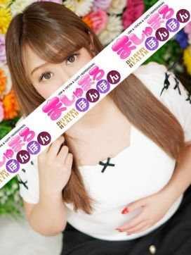 くるみ|ましゅまろぽんぽん 熊谷店で評判の女の子