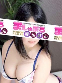 ゆづき|ましゅまろぽんぽん 熊谷店でおすすめの女の子
