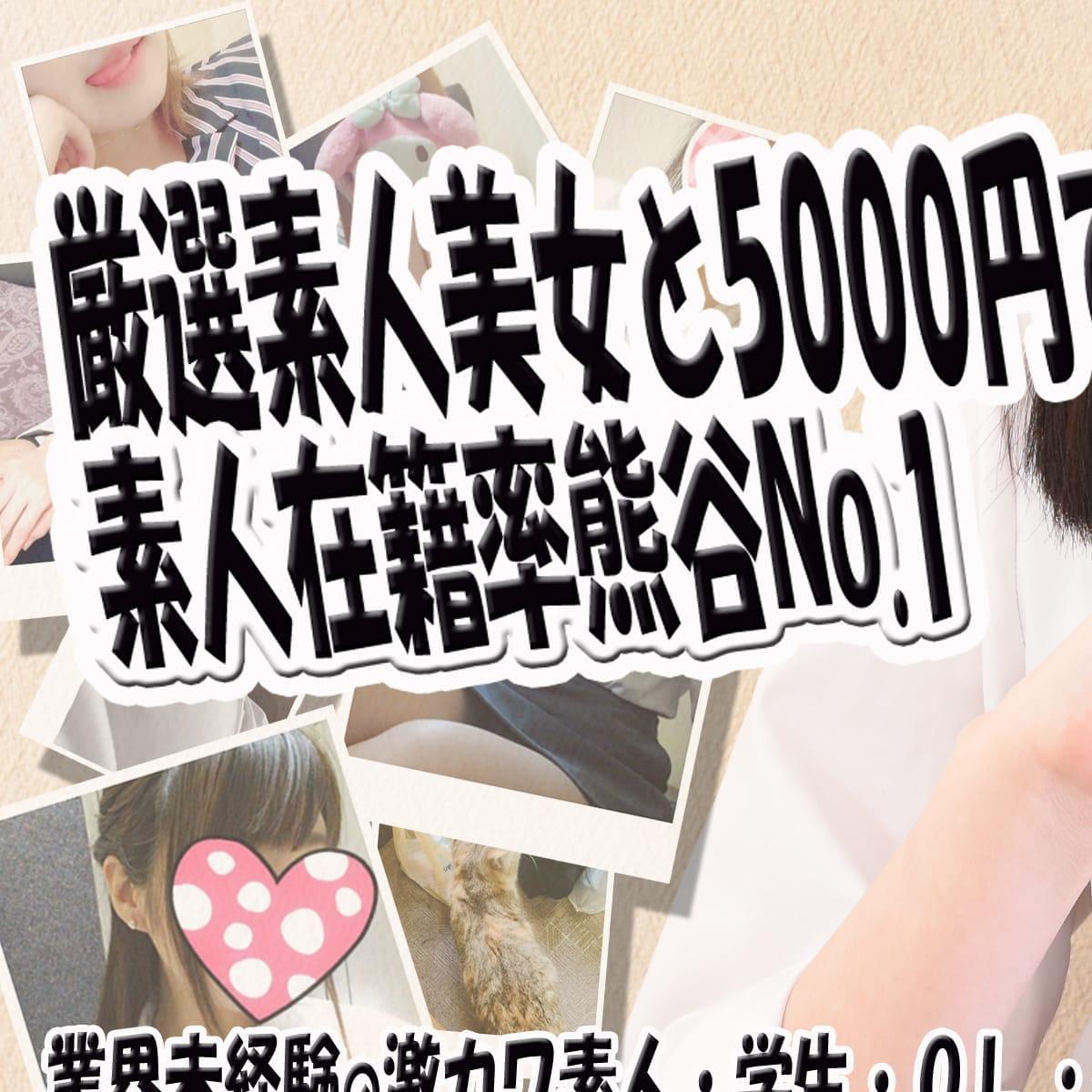 ハイレベル女子手こき専門店!