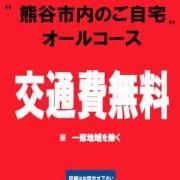 「ご自宅交通費【無料】!!」07/08(水) 09:52 | ももいろ商事のお得なニュース