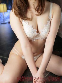 ひびき | 埼玉回春性感マッサージ倶楽部 - 大宮風俗