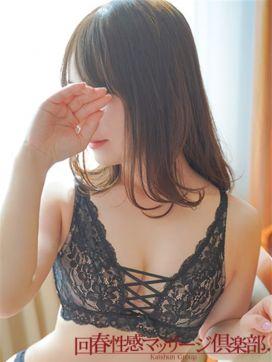 こころ|埼玉回春性感マッサージ倶楽部で評判の女の子