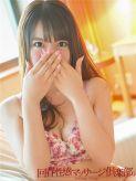 ほの|埼玉回春性感マッサージ倶楽部でおすすめの女の子