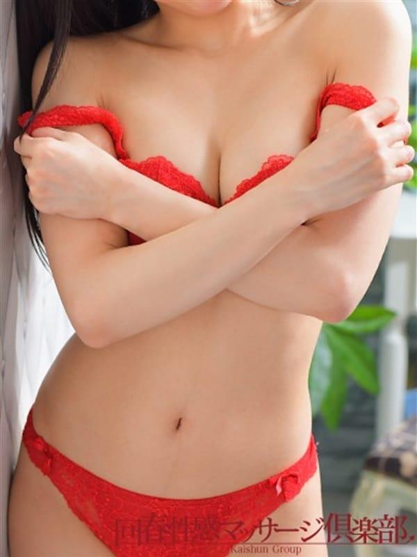 まこと(埼玉回春性感マッサージ倶楽部)のプロフ写真1枚目