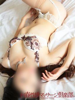 れな | 埼玉回春性感マッサージ倶楽部 - 大宮風俗