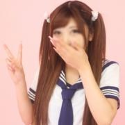 「☆ホテ込みぷらん☆」12/05(月) 11:12   コスプレガールズのお得なニュース