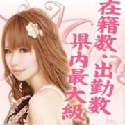 「初めても2回目もお得な割引♪マリアージュ☆」12/09(日) 22:20 | マリアージュ大宮のお得なニュース
