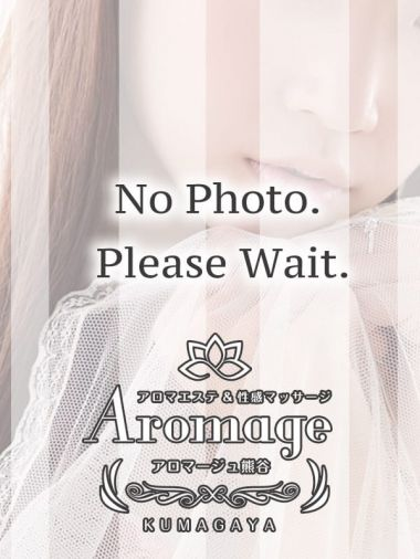 【体験入店】 AROMAGE(アロマージュ) - 熊谷風俗
