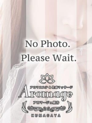 吉川 りこ|AROMAGE(アロマージュ) - 熊谷風俗