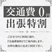 「ご自宅でのご利用で『0円!?』キャンペーン開催中♪」09/19(土) 09:28 | アジアンビーナスのお得なニュース